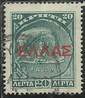 CRETE CRETA 1909 1910  ELLAS OVERPRINTED SOPRASTAMPATO LEPTA 20L USATO USED OBLITERE' - Crète