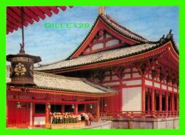 KYOTO, JAPON - HEIAN SHRINE - - Kyoto