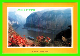 THE THREE GORGES, CHINE - QUTANG GORGE - DIMENSION 22 X 16 Cm - - Chine