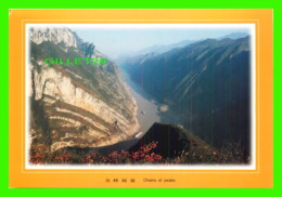 THE THREE GORGES, CHINE - CHAINS OF PEAKS - DIMENSION 22 X 16 Cm - - Chine
