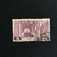 ◆◆◆  Japón 1936  Grand Staircase    3s Brown Vio  USED 713 - Used Stamps