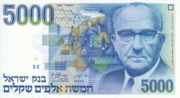 ISRAEL 10 שקלים (SHEQALIM) 1978 (1980) P-45 UNC + DAY OF ISSUE STAMP [IL422a] - Israel
