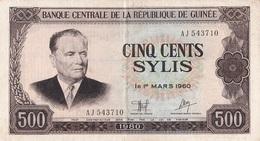 Billet De 500 Sylis De République De Guinée - Guinée