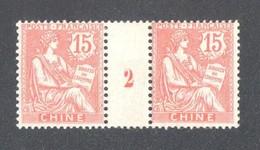 CHINE Millésime Mouchon 15 C Millésime 2 De 1902 Yv 25 Neuf Avec Trace De Charnière - Neufs