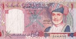 Billet 1 Rial Oman - Oman