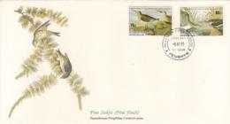 Penrhyn 1985 FDC Scott #313, #314 Solitary Sandpiper, Red-backed Sandpiper Audubon Birds - Penrhyn