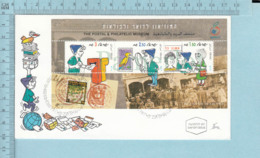 Israel - FDC PPJ, 1998 , 3 Stamps, Flame: Postal & Philatelic Museum - FDC