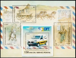 New Caledony 2009, 150th Postal Service, Carriage, Horse, Car, Stamp On Stamp, BF - Post