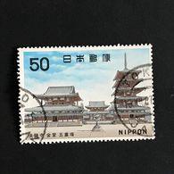 ◆◆◆  Japón 1967  Golden Hall And Pagoda, Horyuji Temple, Nara   50Y  USED  730 - 1926-89 Empereur Hirohito (Ere Showa)