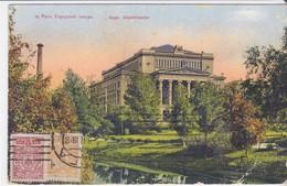 Old Pc Latvia Riga Theatre - Lettonie
