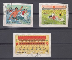 PR CHINA 1976 - The 10th Anniversary Of Chairman Mao's Swim In Yangtse River USED ON PAPER - 1949 - ... République Populaire