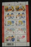 België - 2003 - Belgique 3150/55** Een Hart Voor - Un Cœur Pour. Volledig Vel / Feuille Complête. Pl 4 - Panes