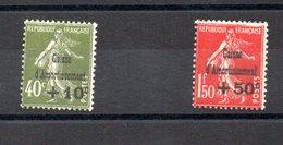 FRANCE N°275/7 - Francia