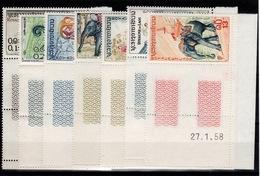 Laos - YV 44 à 50 N** Tous Coins Datés - Serie Elephants Complete - Laos