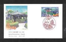 Japan FDC 2002.03.01 Glover Garden(Nagasaki Prefecture) - FDC