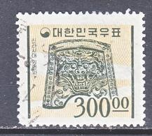 Korea 374    Granite Paper   (o)   1964-6  Issue - Corée Du Sud