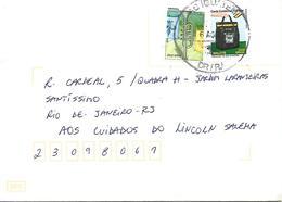 LSJP BRAZIL COVER SEAL AGUATEMI RIO DE JANEIRO - Brazil
