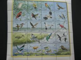Gambia 1990 Birds  Sheetlet SCOTT No.970  I201807 - Gambia (1965-...)