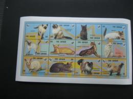 Gambia  1993  Oriental Cats Sheetlet SCOTT No.1399 I201807 - Gambia (1965-...)