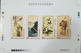 O) 2016 KOREA, IMPERFORATE PROOF, KOREAN WORKS OF ART -CONTEMPORARY, MUSEUM, MNH - Korea (...-1945)