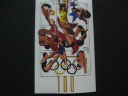 Antigua And Barbuda   1996 Olympic Games Sheetlet SCOTT No. 1980  I201807 - Antigua And Barbuda (1981-...)