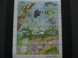 Dominica  1990 Marine Life Fish Sheetlet SCOTT No.1232  I201807 - Dominica (1978-...)