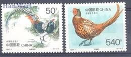 China 1997 Mi 2800-2801 MNH ( ZS9 CHN2800-2801dav144A ) - Joint Issues