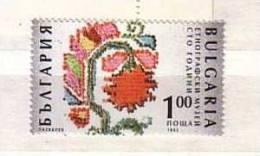 1992  Ethnographic Museum   1v.-MNH Bulgaria / Bulgarie - Bulgaria