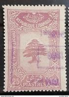 NO11 #95 - Lebanon 1932 Cedar Design 25p Lilac Revenue Stamp - Laos