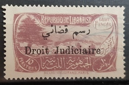 NO11 57 - Lebanon 1932 Cedar & Landscape Design Fiscal 10p Plum Ovptd Droit Judiciaire Revenue Stamp (Justice) - Lebanon