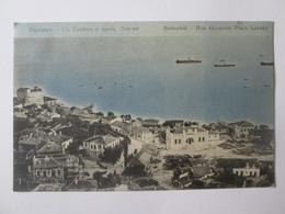 Rare! Cadrilater-Historical Romania,Balcic/Caliacra County-Levsky Beach/Plaja Levsky,used Postcard From 1915 - Romania