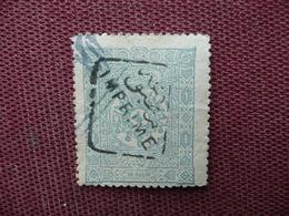 EMPIRE OTOMAN Timbre à Identifier !!!! - 1858-1921 Empire Ottoman