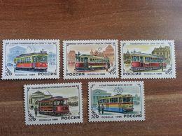 Russia. 1996. Transport. Tramways - Tramways