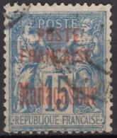N° 16 - O - - Madagascar (1889-1960)