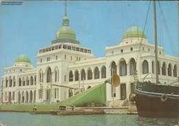 1044946 Port Said, The Suez Canal, Administration Building - Egypt