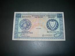 Cyprus 250 Mil 1982 - Chypre