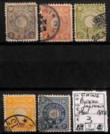 [814699]Chine 1900 - Bureau Japonais - Taiwan (Formose)