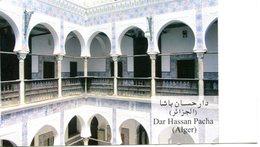 Musée Du Site Romain De Djemila (Sétif Algérie) - Tickets D'entrée