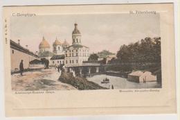 St.Petersburg.Aleksandro-Newsky Cloister. - Rusia