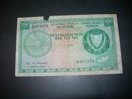 Cyprus 500 Mil 1979 - Chypre