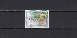Bulgaria 1998 Olympic Games Nagano, Biathlon Stamp With Winners Overprint MNH - Hiver 1998: Nagano