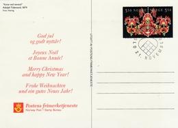 Oslo 1966 - Noel Christmas - Coeur Heart Artz - Noorwegen