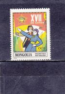 Mongolie Neuf ** 1978 N° 958  17e Congrès De La Jeunesse - Mongolie