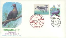 Japan FDC 1984, Endangered Bird Series, Seltene Vögel, Michel 1581 - 1582 (2532) - FDC