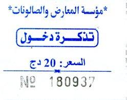Foire-exposition De Bab El Oued (Alger -Algérie) - Tickets D'entrée