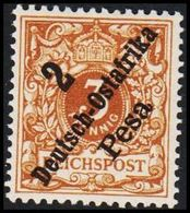 1896 - 1899. 2 Deutsch-Ostafrika Pesa 3 Pf. REICHSPOST. Unusual Shade. (Michel 6) - JF307934 - Colonia: Africa Oriental