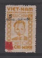 North VIETNAM  OVERPRINT  #5 DONG - GIA MOI   Type ?   RARE    Used - Vietnam