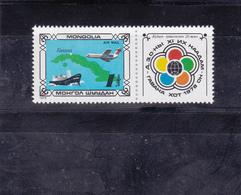 Mongolie Neuf ** 1978 Poste Aérienne N° 99  11e Festival De La Jeunesse Et étudiants à La Havane - Mongolia