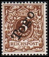 1897 - 1898. Togo 3 Pf. REICHSPOST. (Michel 1a) - JF307697 - Colonie: Togo