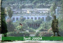 Musée Des Beaux-Arts ( Alger- Algérie) -Ticket D'entrée - Tickets D'entrée